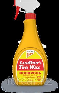 Leather&Tire Wax(Полироль для кожи, резины, пластмассы)