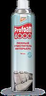 Profoam 4000(Пенный очиститель интерьера)