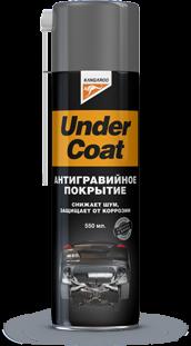 Under Coat(Антигравийное покрытие)