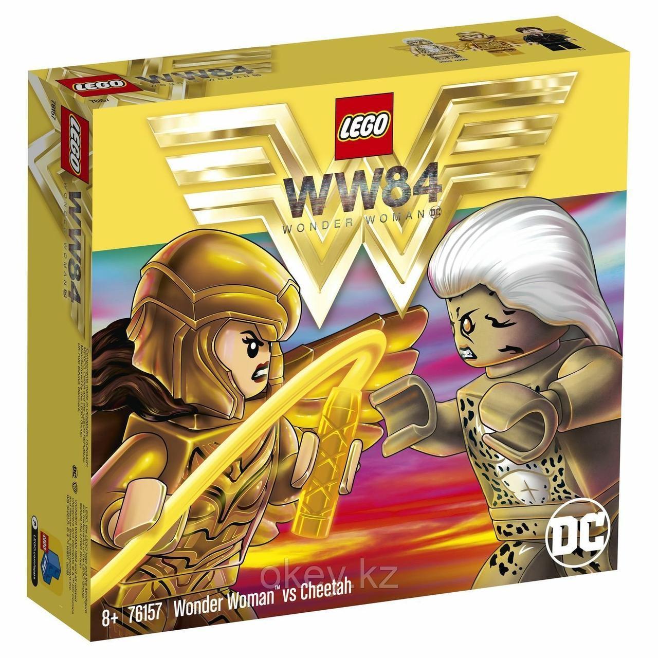 LEGO Super Heroes: Чудо-женщина против Гепарды 76157