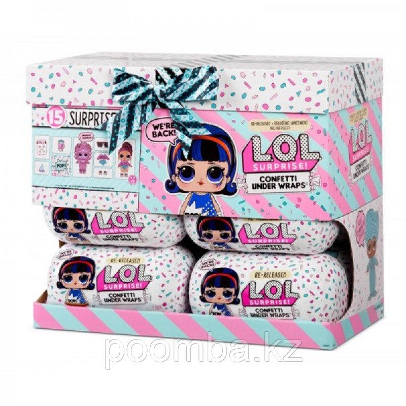 L.O.L. Surprise Кукла ЛОЛ Куколка Confetti капсула (Оригинал) - Кукла LOL - фото 1
