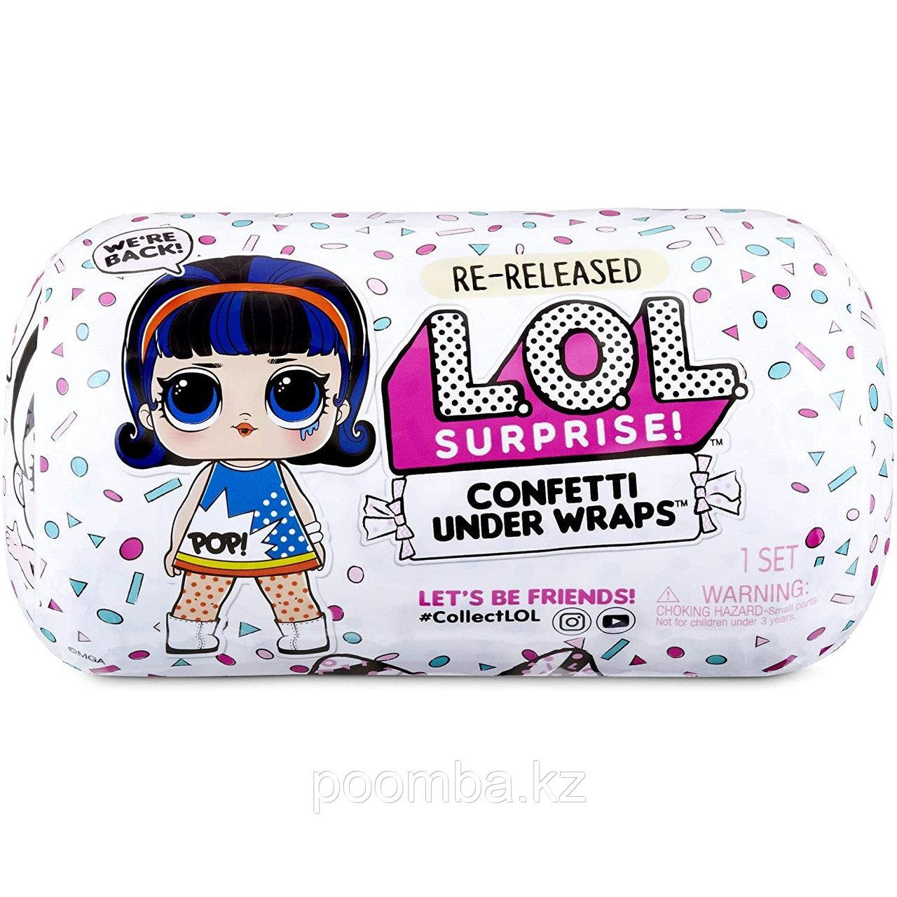 L.O.L. Surprise Кукла ЛОЛ Куколка Confetti капсула (Оригинал) - Кукла LOL - фото 2