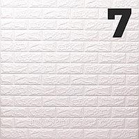 """3D обои. """"Белый-кирпич"""" 100Х100см (1 м2) стеновые самоклеющиеся обои"""