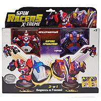 Набор Spin Racers Волчки-трансформеры 2в1 Неудержимый и Таран с аксессуарами