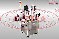 Завод АВРОРА Автоматический двухголовочный укупор для косметики и бытовой химии МЗ-400Е2Л