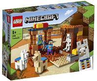 Конструктор LEGO Minecraft Торговый пост