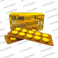 Витаминный комплекс для детей VITA JUNIOR STEP 2 Олимпик Вита-Юниор Step 2