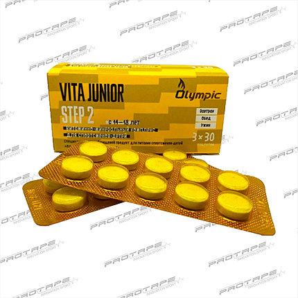 Витаминный комплекс для детей VITA JUNIOR STEP 2 Олимпик Вита-Юниор Step 2, фото 2