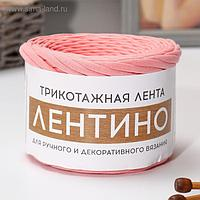 "Трикотажная лента ""Лентино"" лицевая 100м/320±15гр, 7-8 мм (пудровый)"