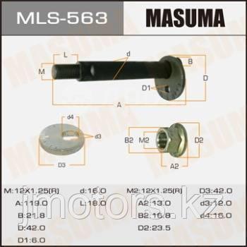 Болт геометрический передний  MR418673  V73W V75W V77W