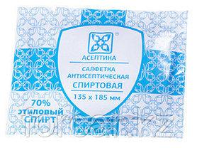 Накладки внутренних порогов SKODA Rapid (нерж. сталь) (к-т 4 шт.), фото 3