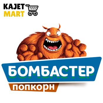 Попкорн Бомбастер