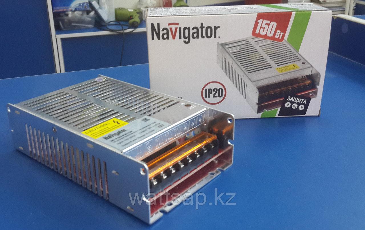 Блок питания Navigator ND-P150-IP20-12V 150W