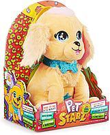WowWee Pet Starz - Золотистый ретривер Билли - Танцующая плюшевая кукла Rockstar