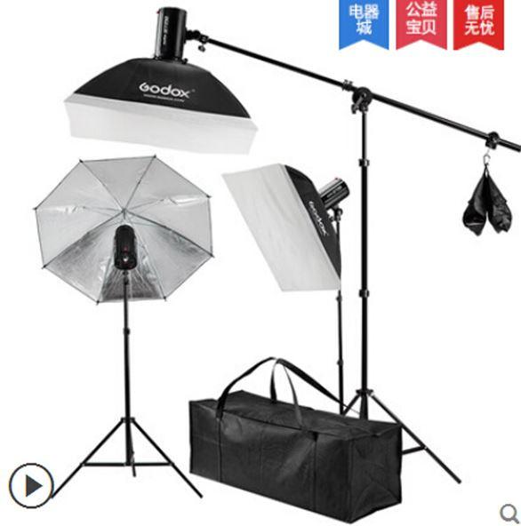 Комплект импульсного освещения для фото Godox ST250 2400W