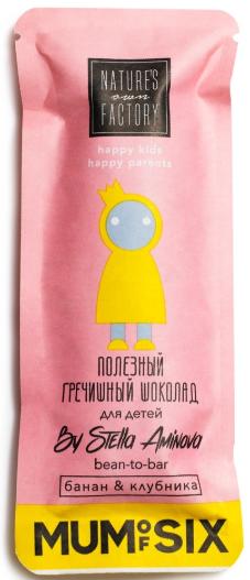 Гречишный шоколад Банан Клубника для детей Nature's Own Factory