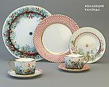 Десертная тарелка Календа, фото 2