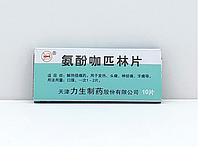 """Обезболивающие китайские таблетки """"Рыбки"""""""