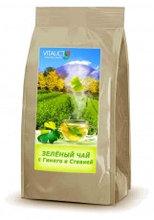Ферментированный зеленый чай с гинкго и стевией