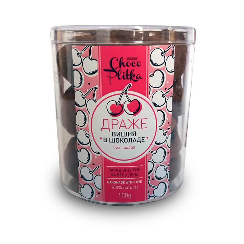 Драже Вишня в шоколаде без сахара ChocoPlitka