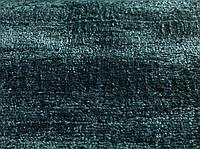 Ковровые покрытия Jacaranda Carpets Satara Agate