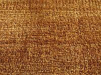 Ковровые покрытия Jacaranda Carpets Satara Gold
