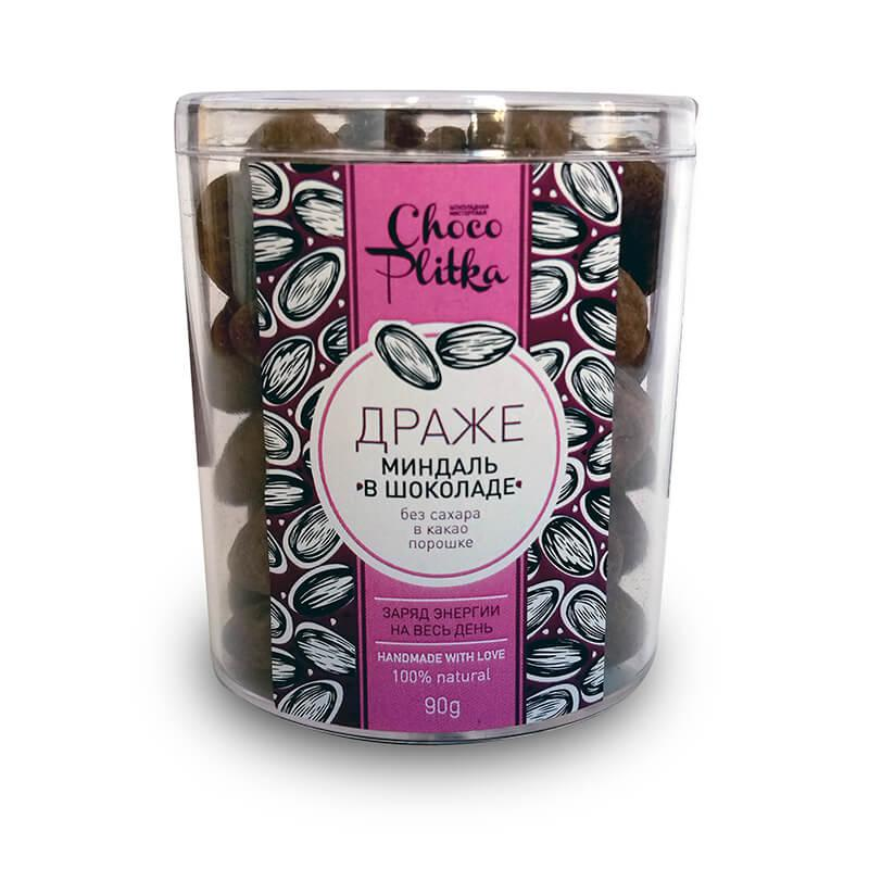 Драже  Миндаль в шоколаде без сахара ChocoPlitka