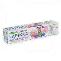 """Зубная паста """"Lapikka Kids Молочный пудинг с кальцием""""45 гр"""