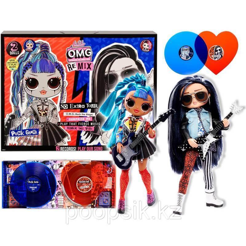 OMG Remix мальчик Rocker Boi и девочка Punk Grrrl LOL Surprise - фото 1