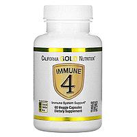 Immune4, средство для укрепления иммунитета, California Gold Nutrition, 60 растительных капсул
