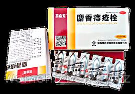 Китайские свечи для лечения геморроя - She Xiang zhi chuang shuan