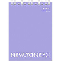 "Блокнот А6 80л. на гребне Hatber ""NEWtone Pastel. Лаванда"", 80г/м2, пластиковая обложка 80Б6A1гр_050"