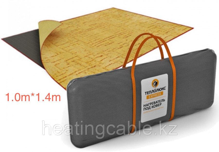 Теплолюкс Express тёплый пол под ковёр 1.0*1.4 - фото 1