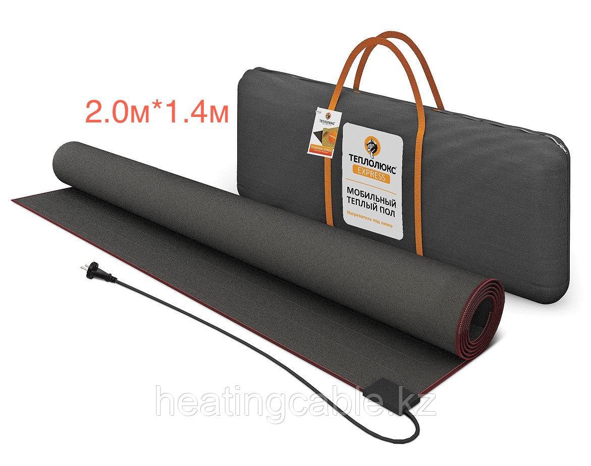 Теплолюкс Express тёплый пол под ковёр 2.0*1.4