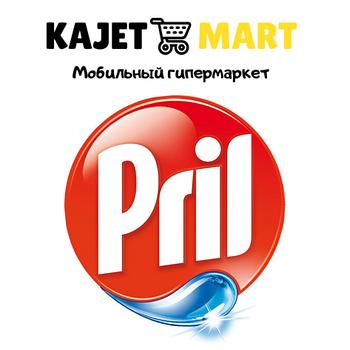Средства для мытья посуды Pril