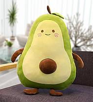 Мягкая игрушка «Авокадо»