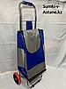 Продуктовая сумка-тележка на 2-х колесах,складывается.Высота 98 см, ширина 35 см, глубина 25 см.