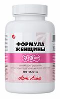 Формула женщины, Арт Лайф, 180 таблеток