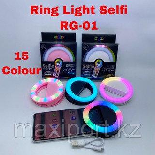 Кольцевая Led Rgb лампа rg-01