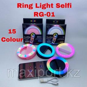 Кольцевая Led Rgb лампа rg-01, фото 2