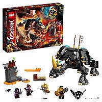 Конструктор Lego NINJAGO «Бронированный носорог Зейна»