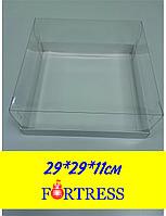 Коробка 29*29*11см с прозрачной крышкой, дно белое