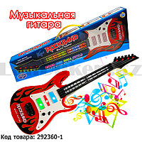 Детская гитара музыкальная с 4 струнами с световой подсветкой RockBand music guitar No.929.A