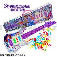 Детская гитара музыкальная с 4 струнами с световой подсветкой Холодное сердце music guitar No.929-5