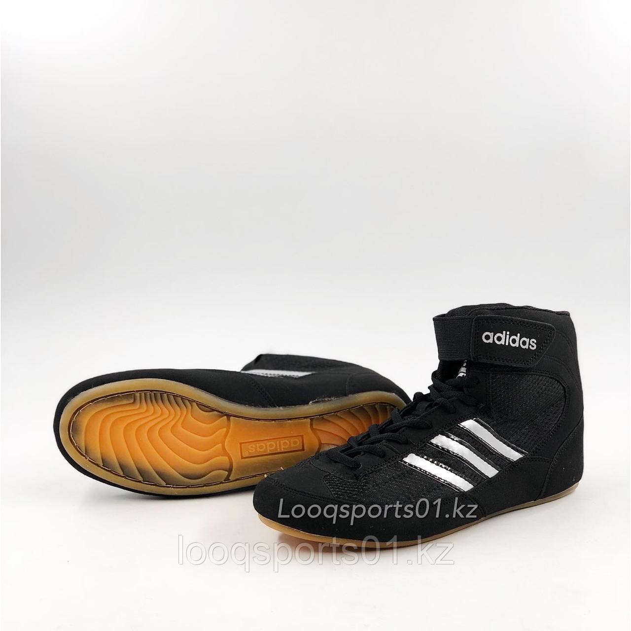 Борцовки Adidas (обувь для борьба)