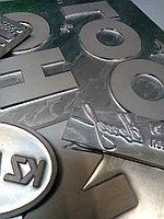 Изготовление магниевого клише 3 мм