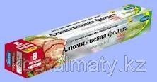 Алюминиевая фольга пищевая 45 см х 100м, в Алматы и Казахстане