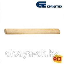 Рукоятка для кувалды, 700 мм. Бук. СИБРТЕХ 11006