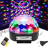 Диско шар Magic Ball Light MP3 (цветомузыка), фото 4