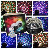 Диско шар Magic Ball Light MP3 (цветомузыка), фото 3